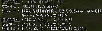 neton04-t.jpg