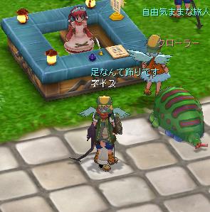 netoth_155906.jpg