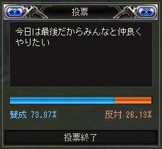 to-hyo.jpg