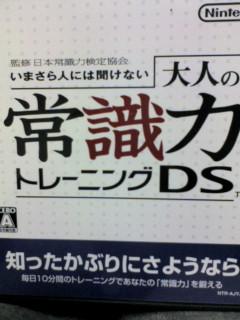 DS-soft.jpg