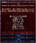 mabinogi_2005_09_27_001.jpg