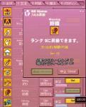 mabinogi_2005_10_21_005.jpg