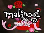mabinogi_2006_03_13_002.jpg