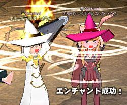 mabinogi_2006_04_09_005.jpg