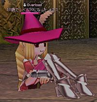 mabinogi_2006_04_09_006.jpg