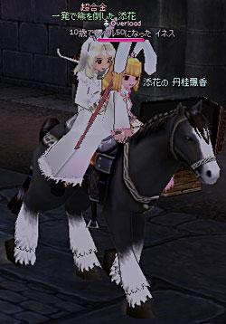 mabinogi_2006_04_23_034.jpg