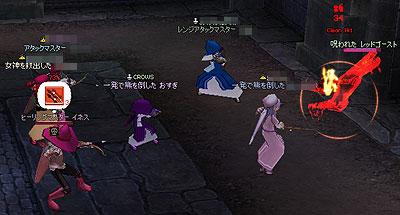mabinogi_2006_07_09_003.jpg
