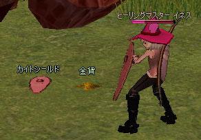 mabinogi_2006_07_11_008.jpg