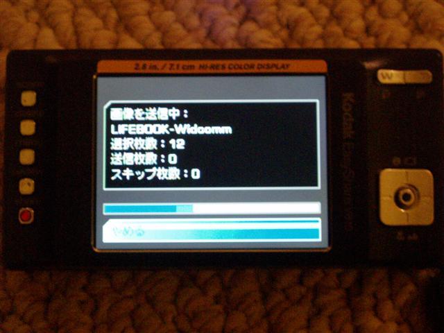 V610 Bluetooth