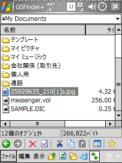 CHT9000 file recieved