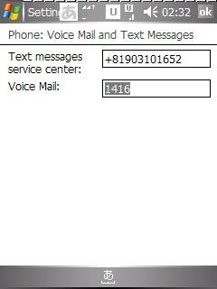 VoiceMessege3.jpg