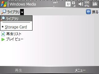 (/\)チャチャチャチャ \(^o^)/ハッ!!