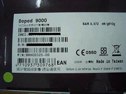 cht9000-1-1.jpg