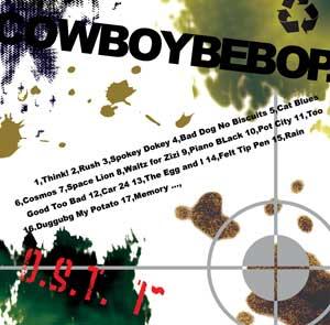 cowboybebop1.jpg