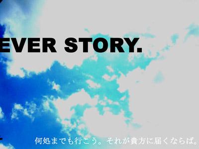 ever.jpg