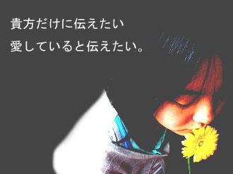 loveth.jpg
