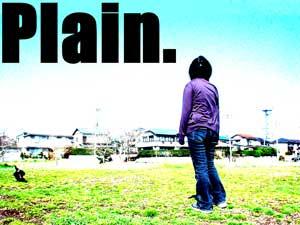 plain.jpg