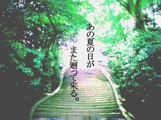 summer02.jpg