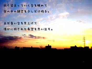yuuguew.jpg