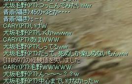 いくか!!!!