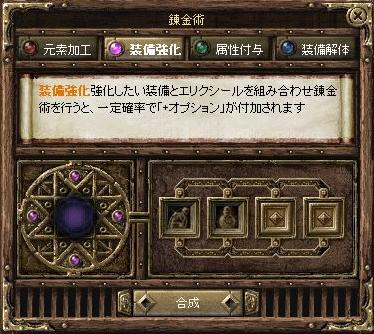 20060402155638.jpg