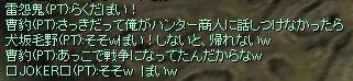 20060412191550.jpg