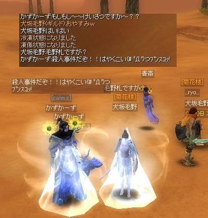 20060412194046.jpg