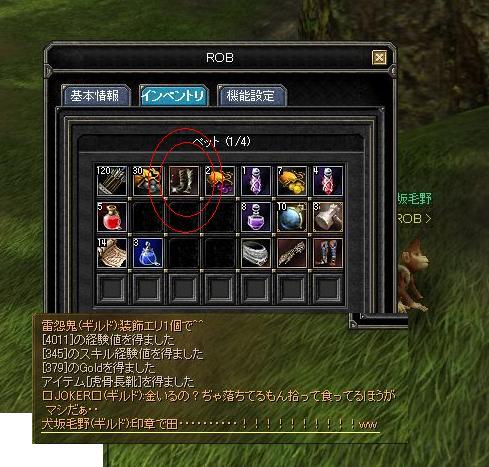 20060412202509.jpg