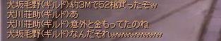 20060501215434.jpg
