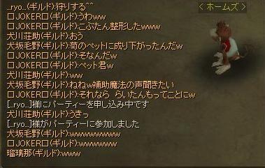 20060501215616.jpg