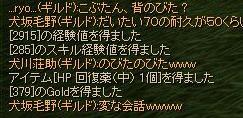 20060501220534.jpg