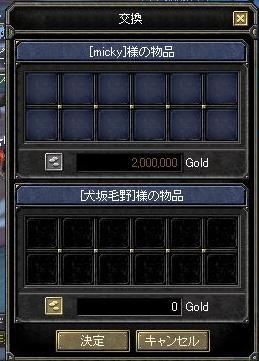 20060807235315.jpg