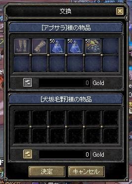 20060808000601.jpg