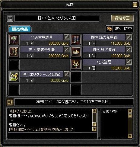 20060823140602.jpg