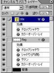 20060428225316.jpg
