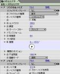07_エフェクト数値.jpg
