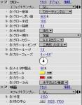 08_数値エフェクト.jpg