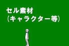 cell_0415.jpg