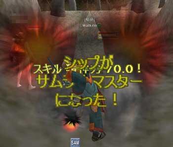 20050605193333.jpg