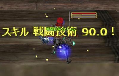 20060511213940.jpg