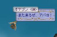 20060525182205.jpg