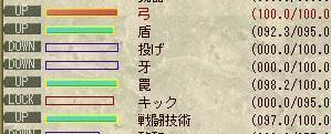 20060527000943.jpg
