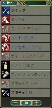 menu01_10.jpg