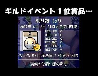 20070310020652.jpg