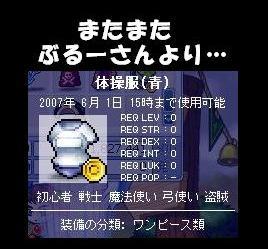 20070310021816.jpg