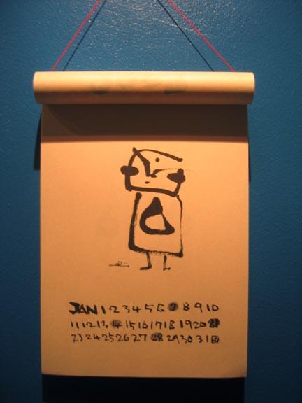 Jizo Jan 2007