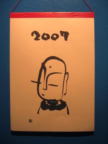 Jizo Cover 2007