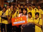 タイ 高校 空港で