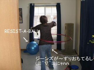 furafu-pu2.jpg