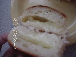 fuwakasuta-do.jpg